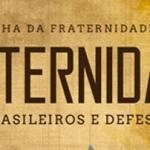 cartaz-da-campanha-da-fraternidade-2017