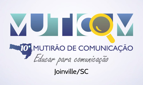 logo-muticom-2017