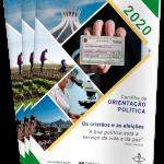 20200601-propaganda-capa-cartilha-grande-1