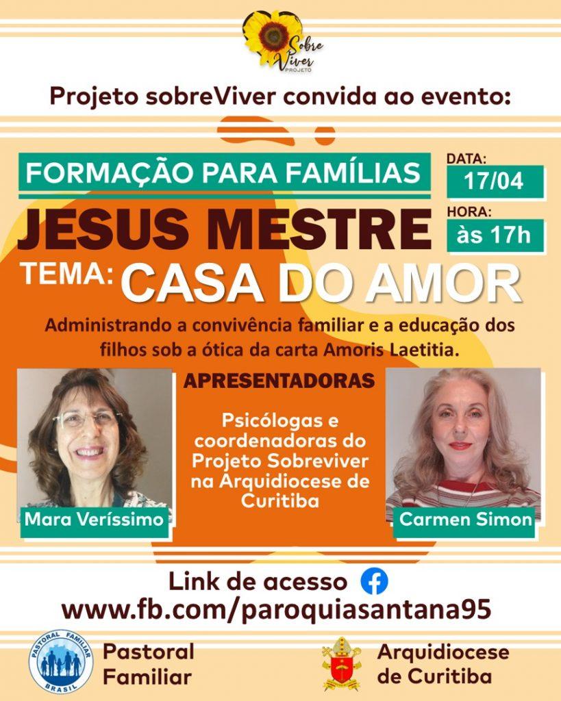 O evento será no dia 17 de abril (Imagem: Divulgação)