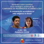 seminario-da-cf-2021