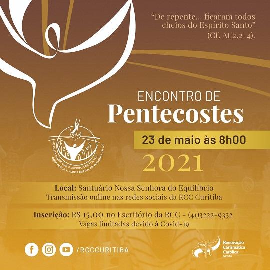 O encontro será no dia 23 de maio (Imagem: Divulgação)