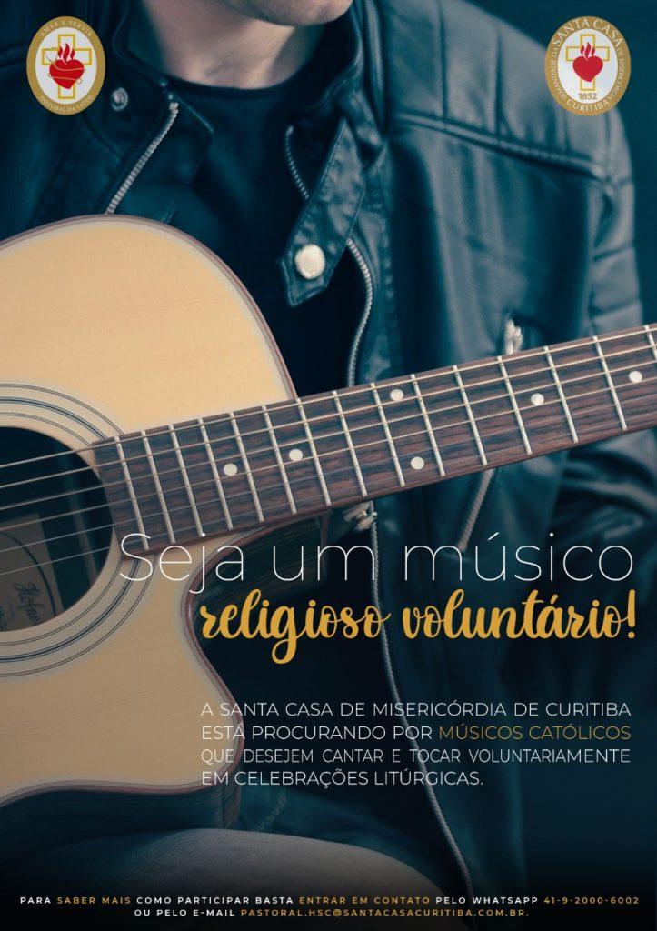 Os músicos voluntários irão tocar nas celebrações litúrgicas da Santa Casa (Imagem: divulgação)
